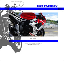 Rizz Factory レース&ツーリング